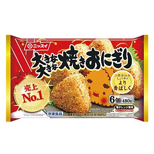日本水産 大きな大きな焼きおにぎり 6個 480g