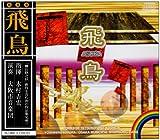 飛鳥 ~ 櫛田てつ(月失)之扶 作品集 (商品イメージ)