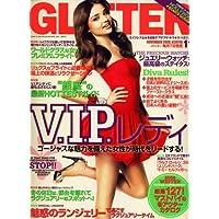 GLITTER (グリッター) 2008年 11月号 [雑誌]