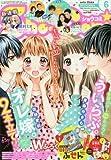 Sho-Comi (ショウコミ) 2017年 3/5号 [雑誌]