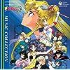 美少女戦士セーラームーンS MUSIC COLLECTION
