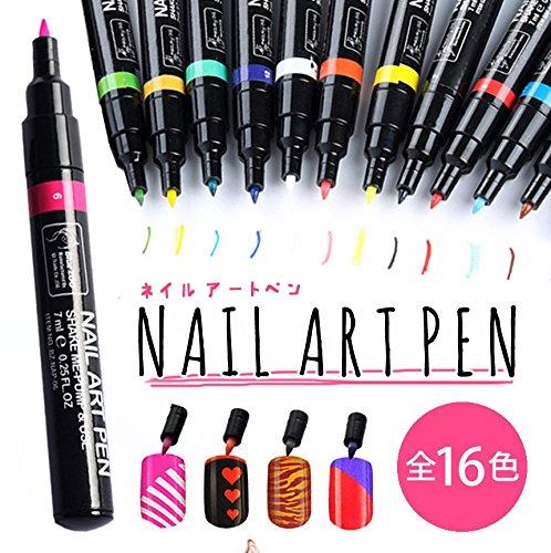 1stモール ネイルアートペン 全16色 セルフネイル フレンチ マニキュア ペン 3Dネイル ペイント メイク 美容用品 (2.ブラック) ST-NAILPEN-2