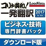 ロゴヴィスタ プラットフォーム: Windows(1)新品:  ¥ 17,311  ¥ 10,723