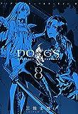 DOGS BULLETS & CARNAGE 8 (ヤングジャンプコミックス)