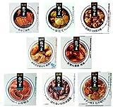 【 国分 k&k 缶づめ 】 缶つま プレミアム 8種類セット