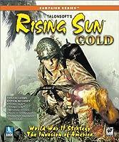 Rising Sun Gold (輸入版)