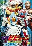 超神ビビューン VOL.3[DVD]