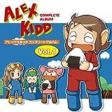 アレックスキッド コンプリートアルバム Vol. 1