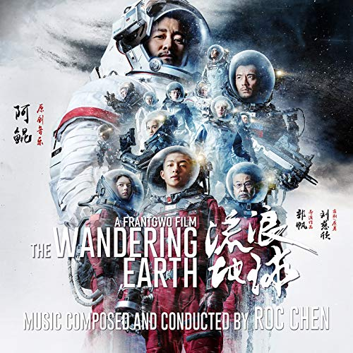 The Wandering Earth Main Theme