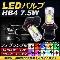 AP LEDバルブ HB4 COB面発光 5面 7.5W 12V フォグランプ用 ブルー AP-SINA-LED019-BL 入数:2個