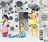 ORANGE CARAMEL (ALBUM+DVD) (MUSIC VIDEO盤) 画像
