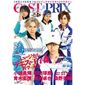 CAST-PRIX ZERO VOL.17 (グライドメディアムック)