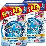 【まとめ買い 大容量】トップ スーパーナノックス 洗濯洗剤 液体 詰め替え 超特大1300g×2個