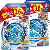 【まとめ買い 大容量】トップ スーパーナノックス 蛍光剤無配合 洗濯洗剤 液体 詰め替え 超特大1300g×2個セット