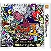 『妖怪ウォッチ3 スキヤキ』店舗特典・最安値情報!《3DS》店舗別オリジナル特典・予約・限定版 まとめてチェック!