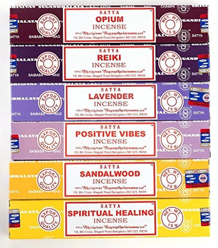 コンパニオン序文シーケンスNag Champa 6 Piece Variety Pack – Opium、レイキ、ラベンダー、Positive Vibes、サンダルウッド、Spiritual Healing