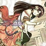 シャリーのアトリエ~黄昏の海の錬金術士~オリジナルサウンドトラック