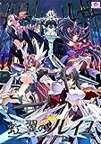 虹翼のソレイユ-vii's World- 初回版