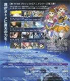 舞-乙HiME Zwei COMPLETE [Blu-ray] 画像