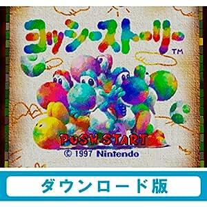 ヨッシーストーリー[WiiUで遊べる NINTENDO64ソフト] [オンラインコード]