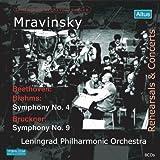 ムラヴィンスキー&レニングラード・フィル/リハーサル&コンサート(8CD)