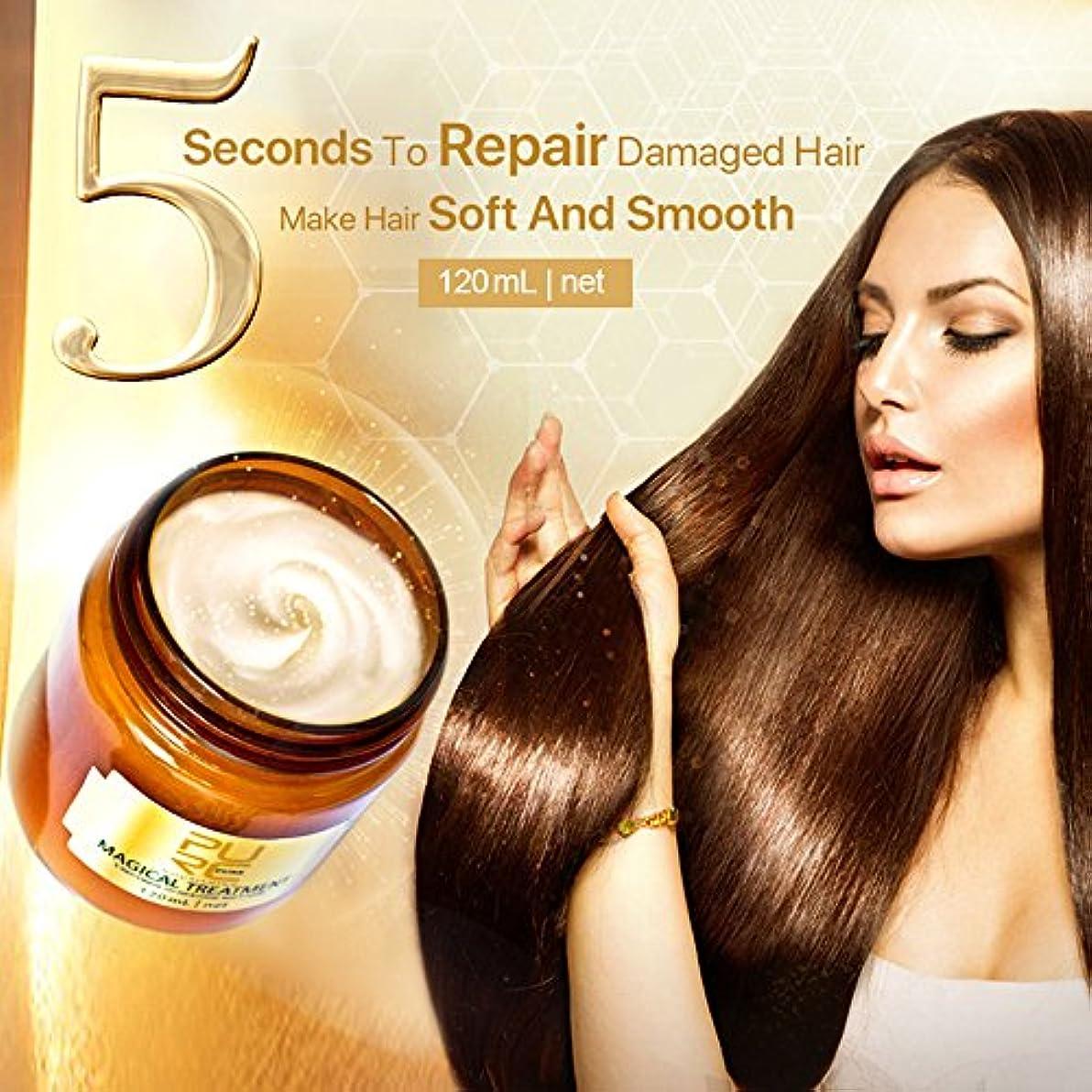 麦芽メッセージ時間厳守ディープリペア軟膏ヘアマスク 高度な分子 毛根治療の回復 魔法のヘアマスクは コンディショナー ヘアケアコンディショ すべての髪のタイプのケラチンヘアの柔らかい髪を復元します (120ML)