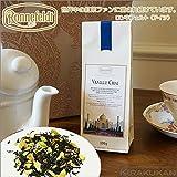 ロンネフェルト紅茶 バニラチャイ 100g袋