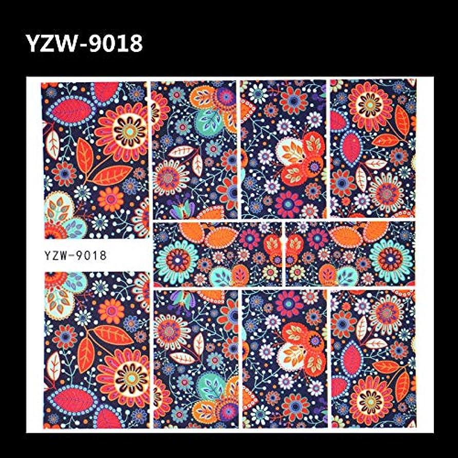 プレフィックス盆地にはまってSUKTI&XIAO ネイルステッカー 1シートエレガントな花柄フルラップ透かし爪デカール水転写ステッカー装飾用ネイルアート