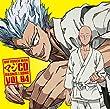 【Amazon.co.jp限定】 ワンパンマン マジCD DRAMA & SONG VOL.04 (特製2Lサイズビジュアルシート付)