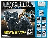 デイトナ(Daytona) ブラックカバー アドベンチャー専用 トリプルBOXタイプ 94204