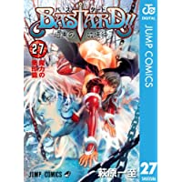 BASTARD!! 27 (ジャンプコミックスDIGITAL)