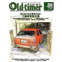 Old-timer (オールドタイマー) 2006年 06月号 [雑誌]