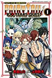 FAIRY TAIL 100 YEARS QUEST(1) (講談社コミックス)