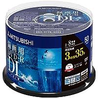 三菱ケミカルメディア 1回録画用 DVD-R DL(CPRM)  VHR21HDP50SD1 (片面2層/2-8倍速/50枚)