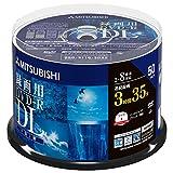 VHR21HDP50SD1 [DVD-R DL 8倍速 50枚組] 製品画像