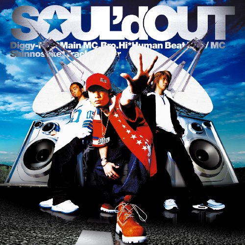 Amazon Music - SOUL'd OUTのFly...
