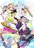 【Amazon.co.jp & ガストショップ限定】 リディー&スールのアトリエ ~不思議な絵画の錬金術士~ アトリエ20周年ボックス (初回封入特典(マリー&エリーなりきりコスチュームDLC) 同梱)  - Switch
