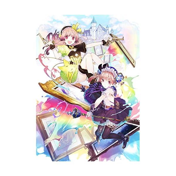 【Amazon.co.jp & ガストショップ限...の商品画像