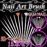 ジェルネイル デコ アート用ブラシ 筆 15本セット (ピンク)