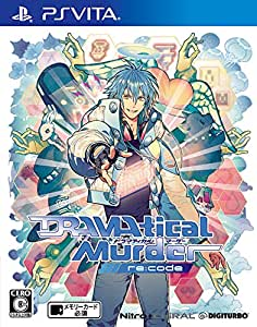 DRAMAtical Murder re:code - PS Vita