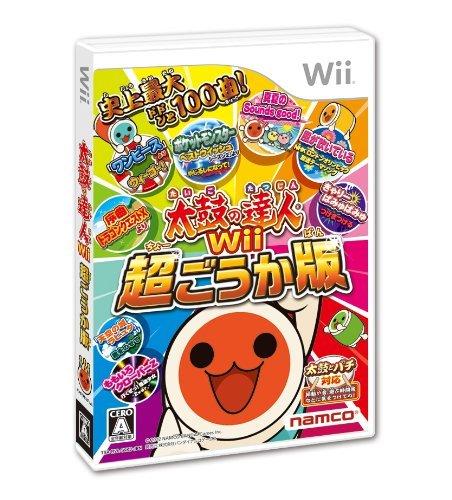 Taiko no Tatsujin Wii: Chou Gouka Han [Japan Import] [並行輸入品]