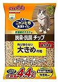 ニャンとも清潔トイレ 脱臭・抗菌チップ大きめ 4.4L [猫砂]