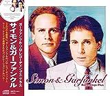 サイモン&ガーファンクル ガーファンクル・ソロ・レコーディングス・プラス (<CD>)