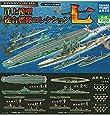 洋上模型 連合艦隊コレクション7全5種