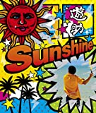 Sunshine/メガV(メガボルト)
