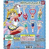 セーラームーン ダイキャストチャーム3 アニメ グッズ ガチャ バンダイ(全6種フルコンプセット)