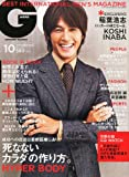 GQ JAPAN (ジーキュー ジャパン) 2010年 10月号 [雑誌]