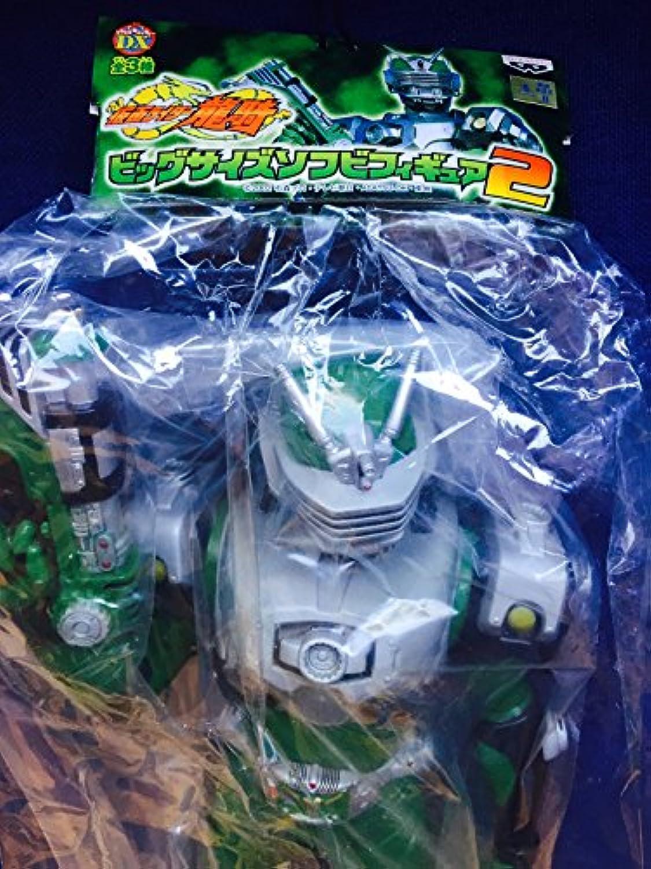 仮面ライダー龍騎 ビッグサイズソフビフィギュアフィギュア2 ゾルダ 単品