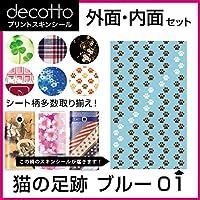 Softbank COLOR LIFE 3 103P 専用 スキンシート 外面・内面セット 猫の足跡 【 ブルー01 】