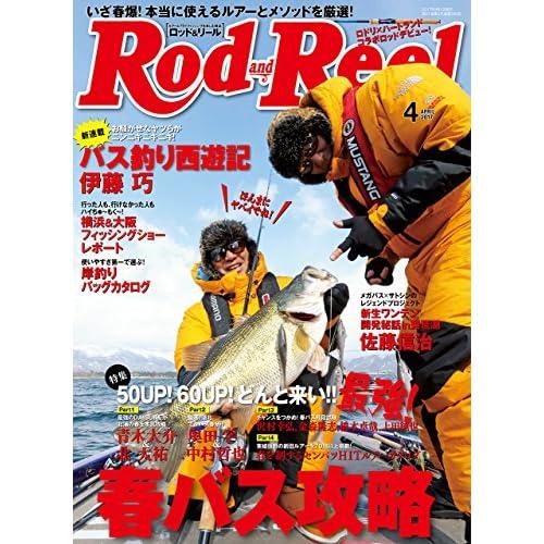 ROD&REEL(ロッドアンドリール) 2017年 04 月号 [雑誌]